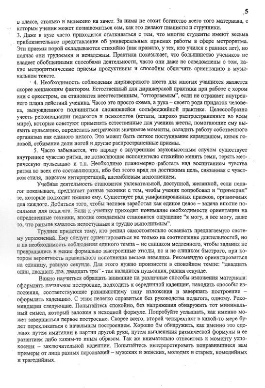 Комплексные Задания к Текстам 2 Класс Абросимова Мурашкина Решебник