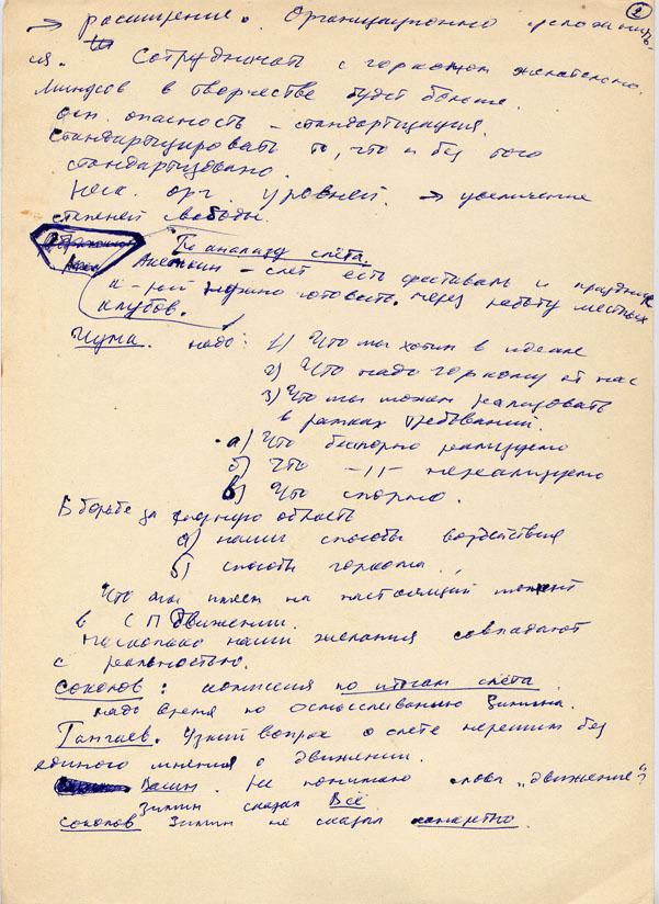 http://www.ksp-msk.ru/uploads/gallery/3230_1410523617/komissia009.jpg